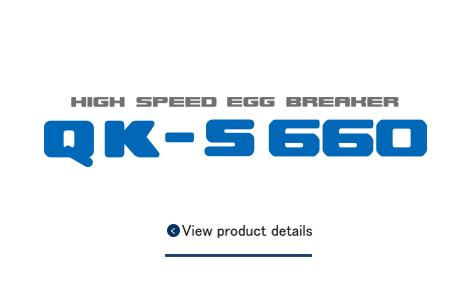 高速割卵機