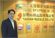P_taiwan