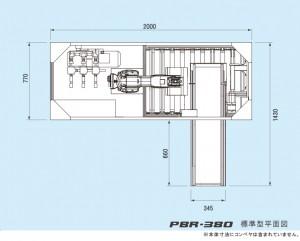 PBR-380-zumen-