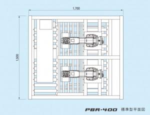 PBR-400-zumen
