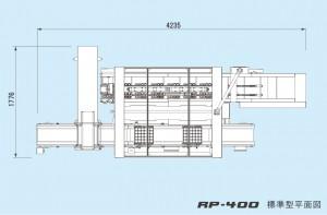 RP-400 -zumen-